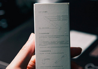 新到手的小玩意:小米TDS检测笔