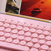 【数码评测】 篇二十五:小姐姐选键盘当然颜值好用最重要!富德K510d无线蓝牙键盘 要你好看
