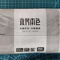 低价品牌纸巾指南 篇十八:顺清柔永芳本色