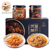 东北蘸大酱、川渝蘸油碟、麻酱蘸一切...在中国任何地方都能蘸对酱才是老司机!