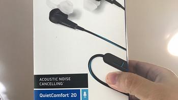 我受够了噪音!分享3xx购入二手bose qc20降噪耳机过程