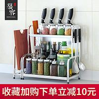 厨房里的应该有的东西(一)置物架