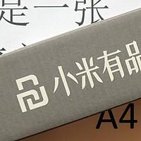 六折购买纳拓战舰PRO,香不香?EDC不EDC?