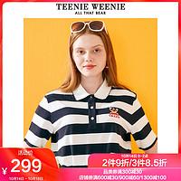 日系V.S.韩风,双十一品牌女装选购攻略(上篇)