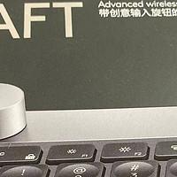 这是我用过最好用的薄膜键盘