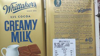 零食 篇四:牛奶巧克力大板块