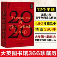 2020年两本日历晒单(湛庐大英图书馆与国家地理中文网)