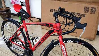 299干嘛不要个自行车