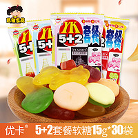 中国零食简史:80、90后都吃过,看完就知道你不是一个人在掉牙!
