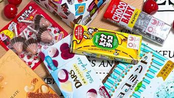 我们为资深吃货测评了这几种巧克力小零食,Eat's OK!