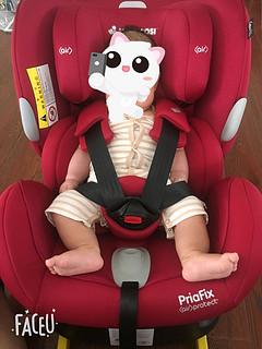 超划算的maxi-cosi 安全座椅