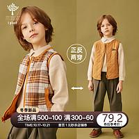 双11.11宝宝衣服怎么买?精挑细选30个天猫、淘宝婴童服装品牌