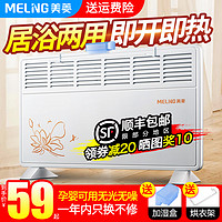 清单:2019双11,家电什么值得买?错过这26件好物,还得等1年!冰箱电视洗衣机空调油烟机热水器电暖气