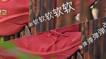 虾跑虾说 篇十五:用一场马拉松检验一双专业马拉松跑步鞋,R2赤道长距离慢跑鞋