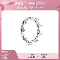 pandora/apm/swarovski——千元内美腻戒指推荐