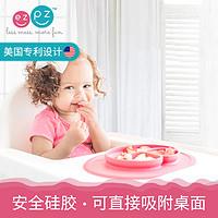 【双十一囤货必看】从孕期到娃3岁,最实用的母婴好物清单都帮你们列好了!照着买就对了!