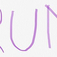 跑步个人装备分享