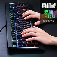 廉价国产黑轴值不值?看看我的达尔优LK169发光机械键盘