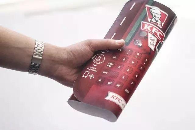 麦当劳餐垫纸有AR动画?肯德基的餐垫纸直接当蓝牙键盘用!