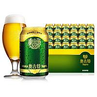 谁说水啤没人爱?18款高性价比工业啤酒,哪款才是你的最爱?