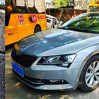 实用主义用车经历 篇十三:懒人给爱车的长效护肤SPA—沃夫冈DGPS3.0封体首秀+长测