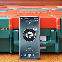 边干活边music,SATA世达88件实用工具高配版使用体验