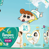 11.11哪些母婴好物值得囤?盘点爆款品牌纸尿裤清单,用过都说好!