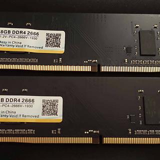 仅129元的8G DDR4 2666MHz的内存到底表现如何?超频3133MHz很轻松~