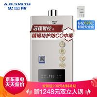 安全是第一位 燃气热水器选购经验与A.O.史密斯使用体验分享