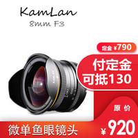 Kamlan 8MM鱼眼镜头街拍测试