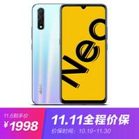 iQOO Neo 855版评测:它凭什么是性价比最高的骁龙855处理器手机?