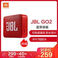 JBL音乐金砖二代,将音箱揣进口袋