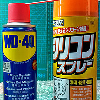 """日化用品 篇五:WD40,萬能的""""雞肋""""產品"""