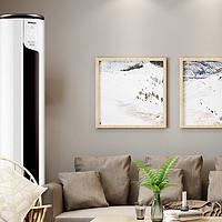 家居空调怎么选?这些常识要知道