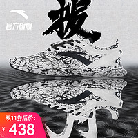 双11买什么?性价比高的竞速跑鞋等着你
