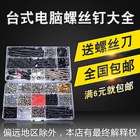 工科男必备!——十平米阁楼变身小型工作间(三)