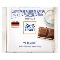 德国 RitterSport 瑞特斯波德5款巧克力体验评测