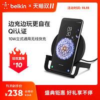 贵有道理?belkin贝尔金10瓦无线充电底座和10瓦无线充电板实测解答