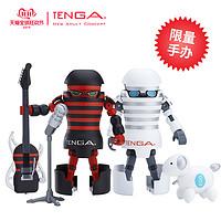 玩模总动员:Tenga机器人推出两款可变形套装!