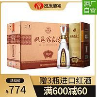 喝吐血推荐,60-110价位,送人自饮都不错的白酒,包含大品牌和小品牌