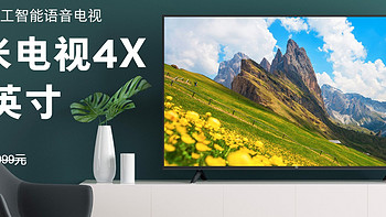 小米电视4x 55寸使用体验