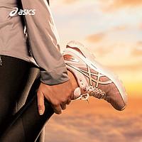 中底大改进:ASICS 亚瑟士 发售 Gel-Nimbus 22 旗舰缓震系跑鞋