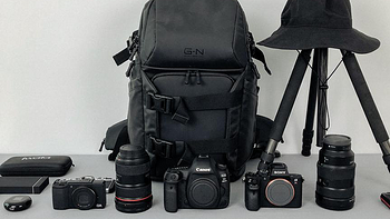自由职业摄影师的包内好物分享
