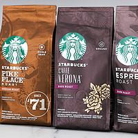 """深品""""星爸爸""""3款人气咖啡豆&粉,失眠两晚整理出这份测评!"""