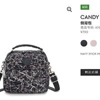 妈妈再也不用担心我的高低肩啦----Kipling candy 晒单