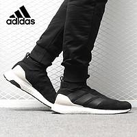 出厂即2折的Pulseboost HD开箱——Adidas常见boost系列简要对比评价
