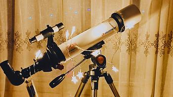 有品众筹,入门性价比无敌,星特朗SCTW-70天文望远镜