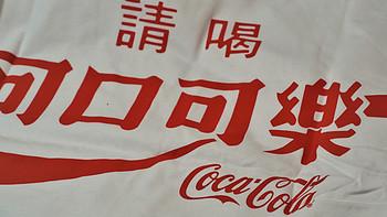万物皆联名,安踏×可口可乐联名T恤晒单
