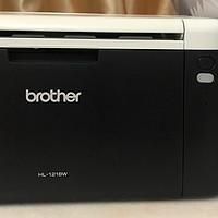 历史低价拿下兄弟HL-1218W激光打印机,躺在床上就把小孩试卷打好