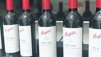澳洲悉尼机场免税店奔富红酒价格实录